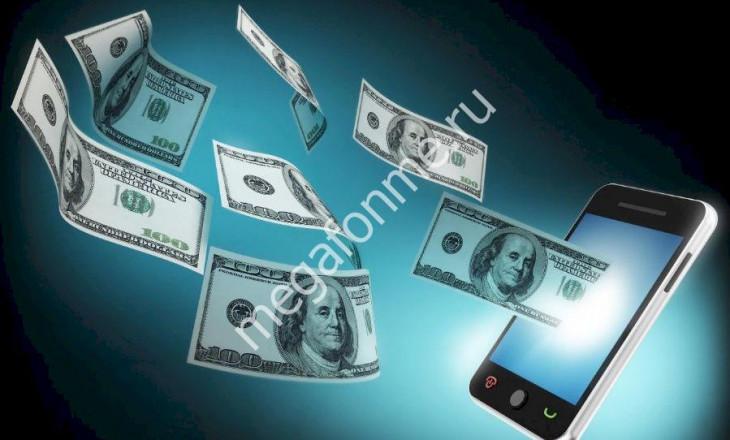 как положить деньги с карты на телефон мегафон