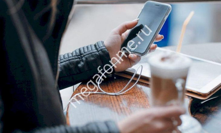 Как взять кредит на телефон мегафон услуги телефона