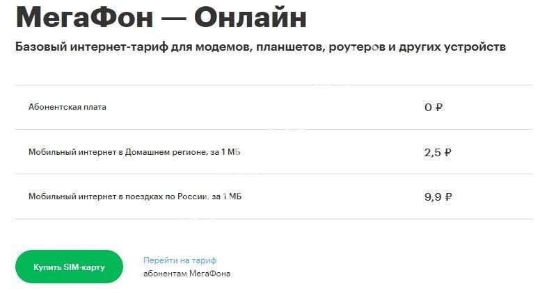 Айфон 10 xr в кредит