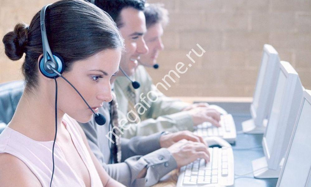 Номер оператора Мегафон - Как позвонить Оператору Megafon