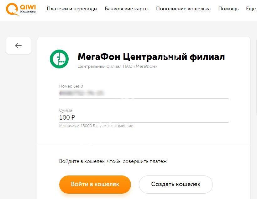 займы 30000 рублей