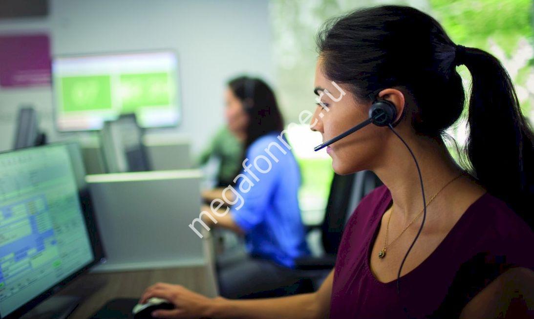 Мегафон Справочная служба - Абонентская служба Megafon