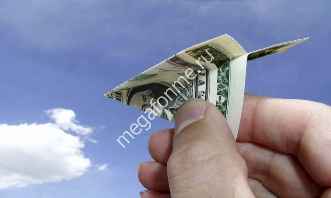 Как перевести деньги с Мегафона на Теле2