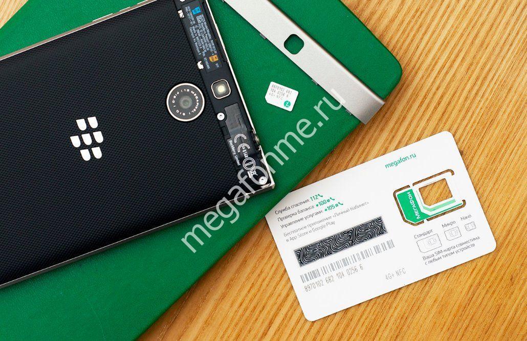 Теле2 замена сим карты: микро, нано